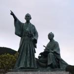 吉田松陰が沼崎吉五郎に託した遺書『留魂録』!!