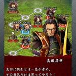 無料で遊べる歴史ゲーム戦魂(センタマ)がおもしろい件!!