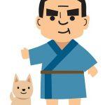 西郷隆盛が生涯で結婚した3人の妻(須賀・愛加那・糸)ってどんな人?